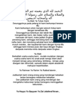 Doa Majlis Solat Hajat