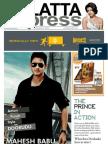 GE Hyd 10th Issue