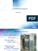 NEC Product Brief Instruction