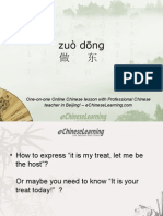 "Zuo Dong - The Chinese way to say ""be host"""