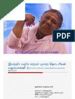Dr. V. Dhanalakshmi