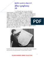 Universal Human Rights Declaration in Burmese