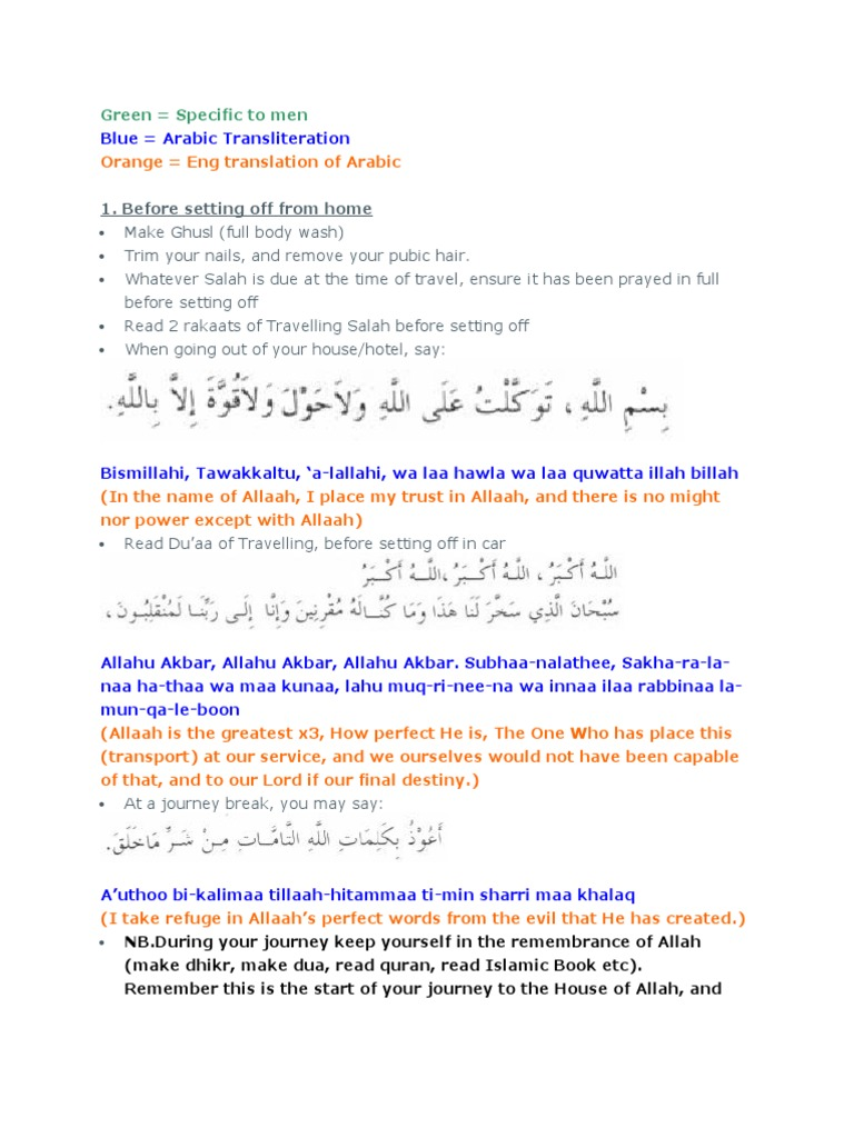 Complete Umrah Guide with Duas - HOW WHERE WHAT AND WHY