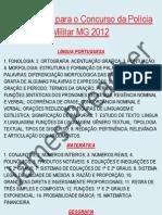 PMMG 2012