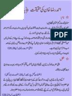 Ahmad Raza Khan Barelvi Ki Haqeeqat Kya hai - Part 2