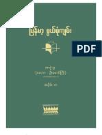 Encyclopedia of Burma Vol9SectA