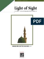 Translation of Nurul Uyun by Imam Ibn Sayyid An Naas. Concise biography of the Prophet sallallahu alaihi wa sallam