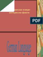 Германски езици-        интересни факти