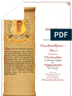 VaanchanadhiyamPart_1_BW