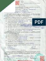 Affidavit Anoop