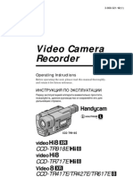 videocamera kézikönyv