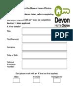 Dev on Home Choice Application Large Print