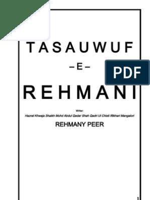tasawwuf   Sufism   Tawhid