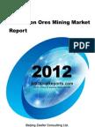 China Iron Ores Mining Market Report