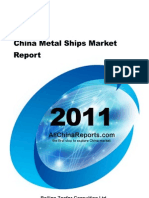 China Metal Ships Market Report