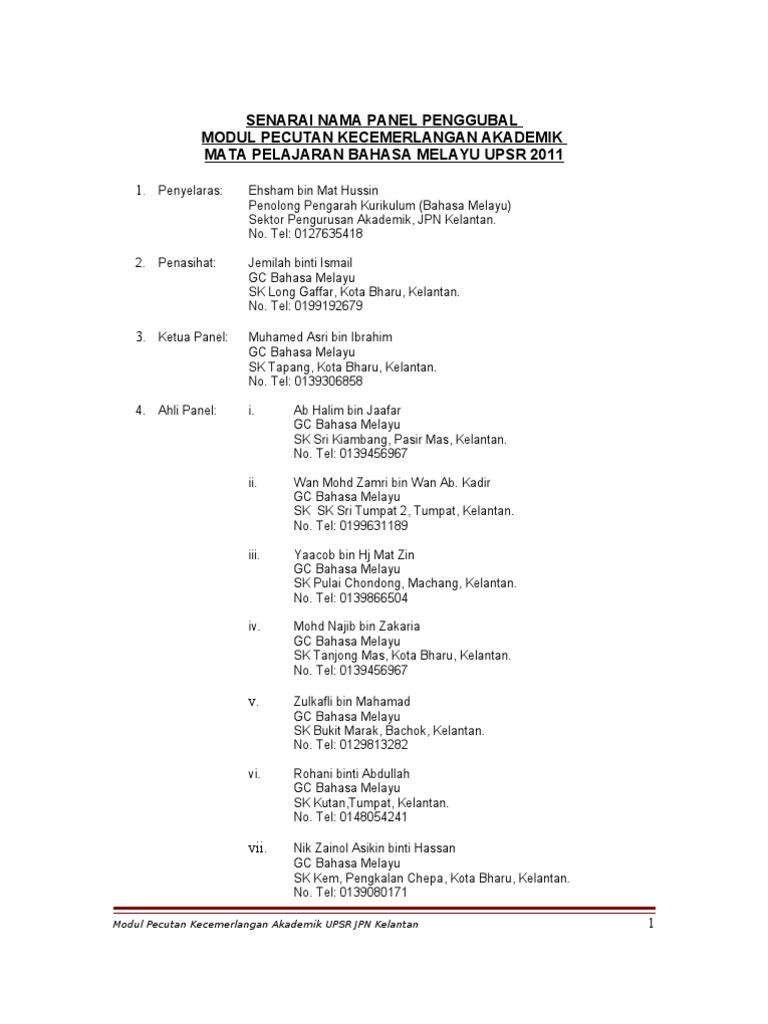 Modul Pecutan Kecemerlangan Akademik Bahasa Melayu Upsr 2011