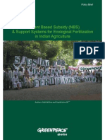Fertilizer Subsidy Policy Brief
