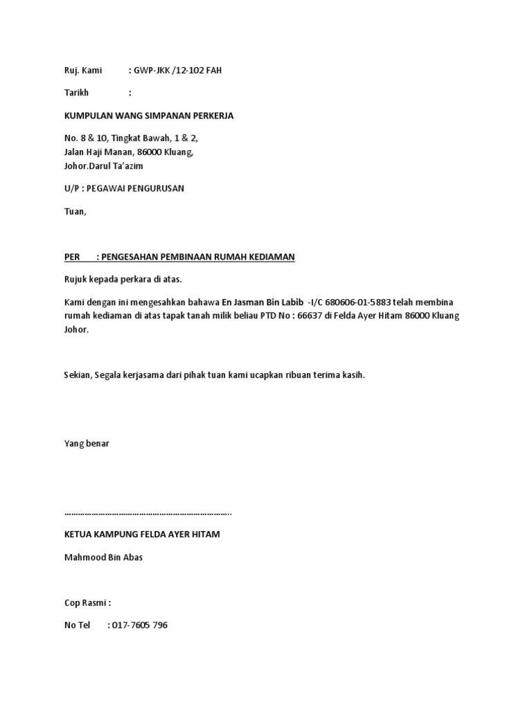 Surat Pengesahan Pembinaan Rumah