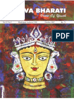 Yuva Bharati voice of Youth October 2007 Issue