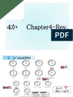 C4 Rev Exercise Author