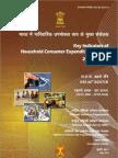 INDIA- Key Indicators-HCE 66th Rd-Report