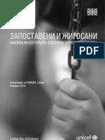 Inside Child Sexual Abuse Study MKD 18Nov