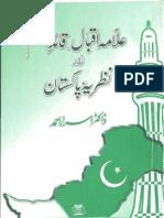 Allama Iqbal Quaid E Azam Aur Nazria E Pakistan