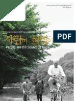 Sustainability Report 2009 Yuhan-kimberly