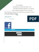 Dahon ng Pagpapatibay