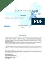 China Basic Iron Steel Industry Profile Isic2710