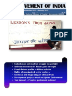 The Movement of India - November 2011 - January 2012