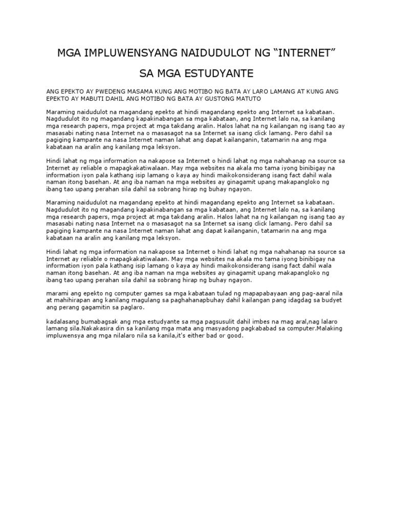 epekto ng kompyuter sa mga mag aaral thesis