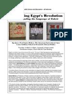 Translating Egypt's Revolution - Invitation