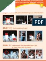 d.light 2011 Product Line Overview