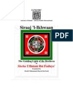 Siraaj'l-Ikhwaan
