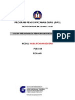 PJM3104_Renang