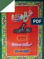 Shamsul Maarif