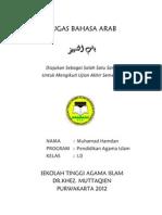 Bahasa Arab Muhamad Hamdan