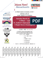 Chinese Framingham Clinic