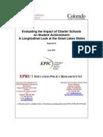 Epsl 0706 236 Epru Appd