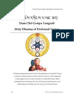 drikung_dzogchen_ngondro
