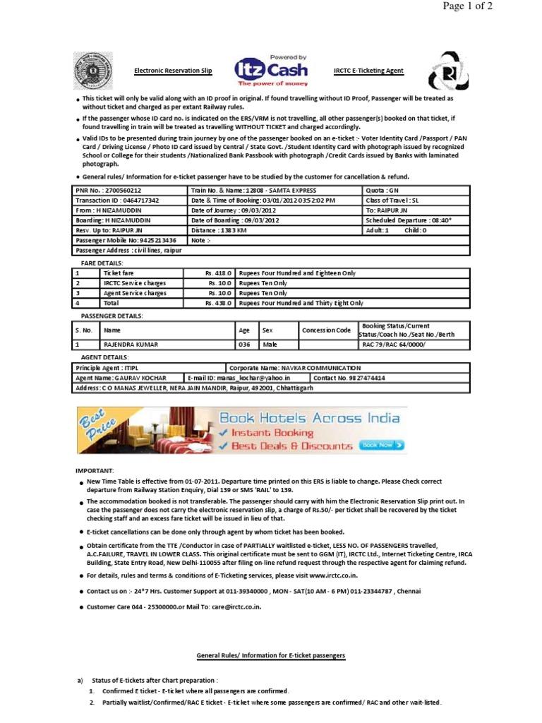 IRCTC Sample Train Ticket | Identity Document | Ticket (Admission)