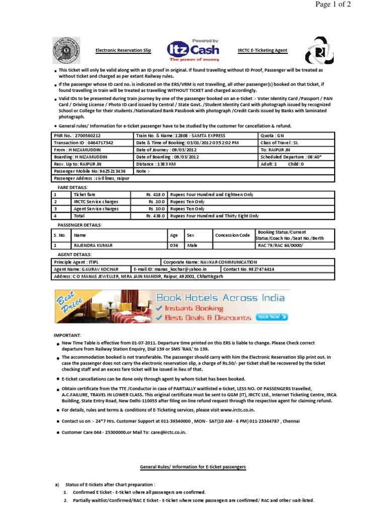 IRCTC Sample Train Ticket | Identity Document | Ticket (Admission)