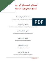 The Explanation of Various Chapters from the Quran - Shaikh 'Abdur-Rahman as-Sa'adi