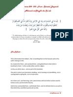 The Explanation of The Last Three Verses From Surah al-Baqarah  - Shaikh 'Abdur-Rahman bin Nasir Sa'adi