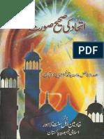 Ittihad Ki Sahi Surat by Syed Naeem uddin Muradabad