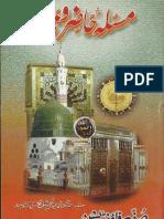 Masala e Hazir o Nazir by Sharaf Qadri