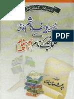 Syed Yousuf Hashim Rifai Ka Ulama e Najad k Nam Aham Pegham