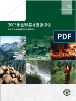 Global Forest Resources Assessment 2005 CN