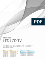 42LW5700 User Manual - Chinese